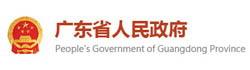 logo-gd
